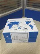 海藻糖含量测试盒