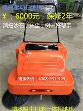 工厂车间堆栈清扫用电动吸尘扫地机