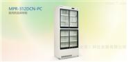 松下MPR-312DCN-PC 医用药品保存冰箱