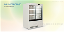 MPR-162DCN-PC鬆下MPR-162DCN-PC 醫用藥品保存冰箱