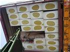 保温岩棉板生产厂家外墙憎水岩棉板厚度报价