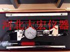YB-25手持式应变仪