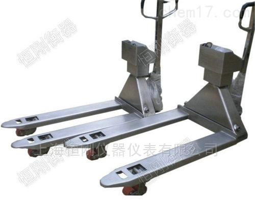 不锈钢电子秤叉车 2吨的称重叉车