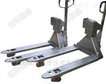 不锈钢材质防水叉车秤 不锈搬运秤