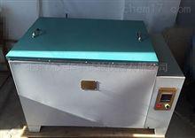 耐碱网格试验箱TJSS-450型