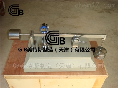 GB美特斯制造(天津)有限公司