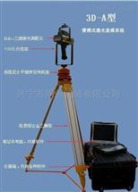 TVC-3D-A便携式激光盘煤仪