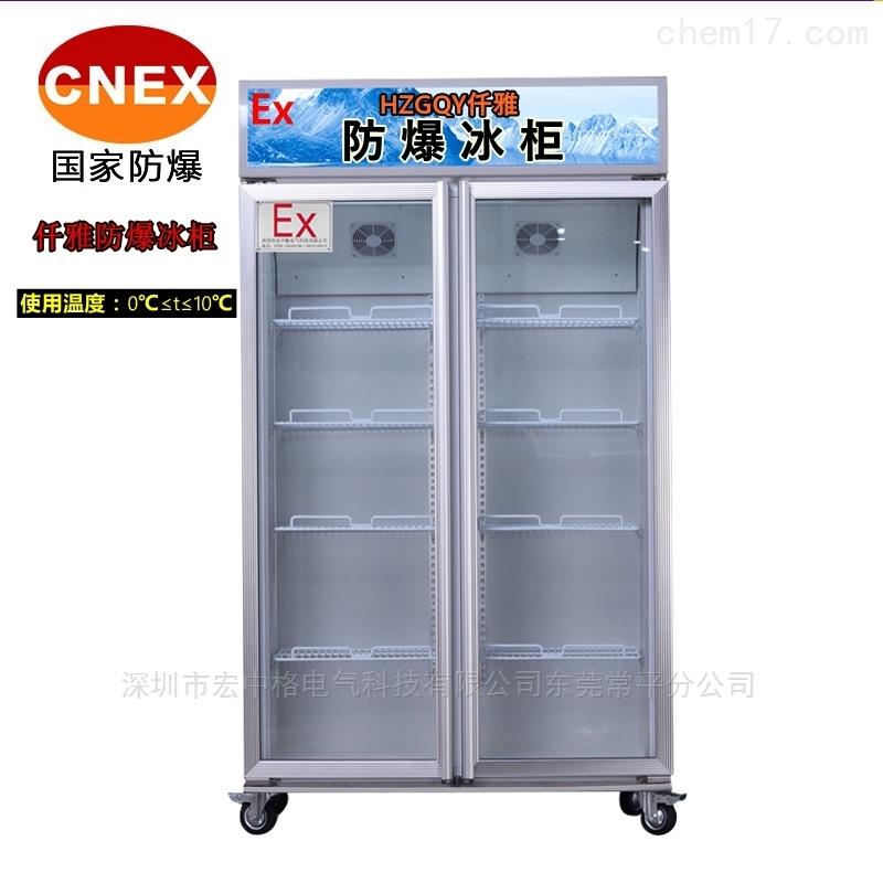 深圳市宏中格电气科技有限公司东莞常平分公司