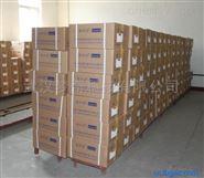 牛磺酸生产厂家供应商