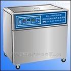 北京台式数控超声波清洗机