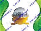 BAD603防爆固态安全照明灯/5W吸顶LED防爆灯