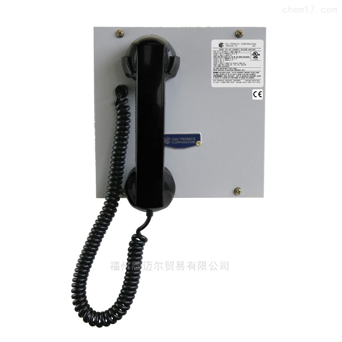 GAI-TRONICS 电话机