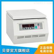 北京白洋医用低速离心机BY-120C
