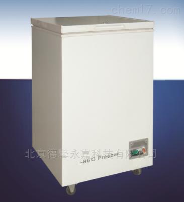 护士站医用小型低温冰箱