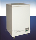 DW-HW50负86度超低温冷冻储存箱