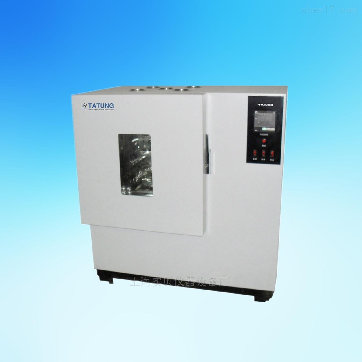 高温老化试验箱HDW-090A换气式老化箱