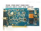 DVB-T2电源信号源 模拟数字