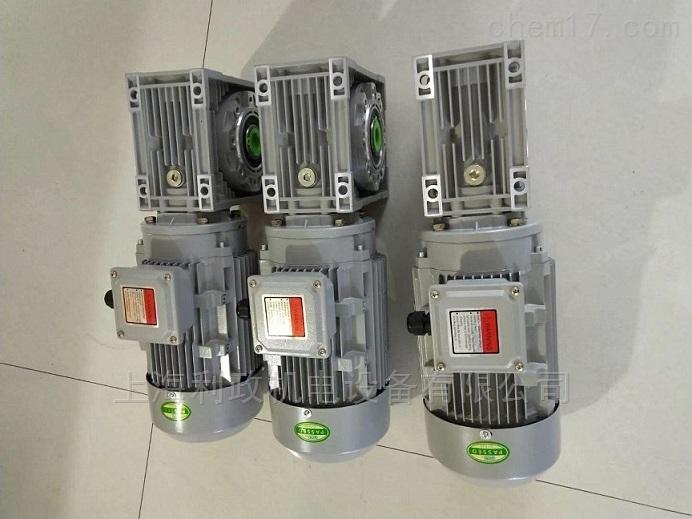 利政RV075蜗轮蜗杆减速电机选型参数