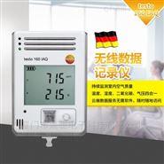 德图testo 160 IAQ温湿度计