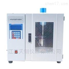 TL-650CT多用途超声波恒温提取机