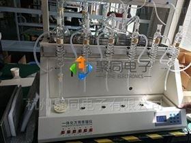 成都全自動蒸餾儀JTZL-6孔數可定製