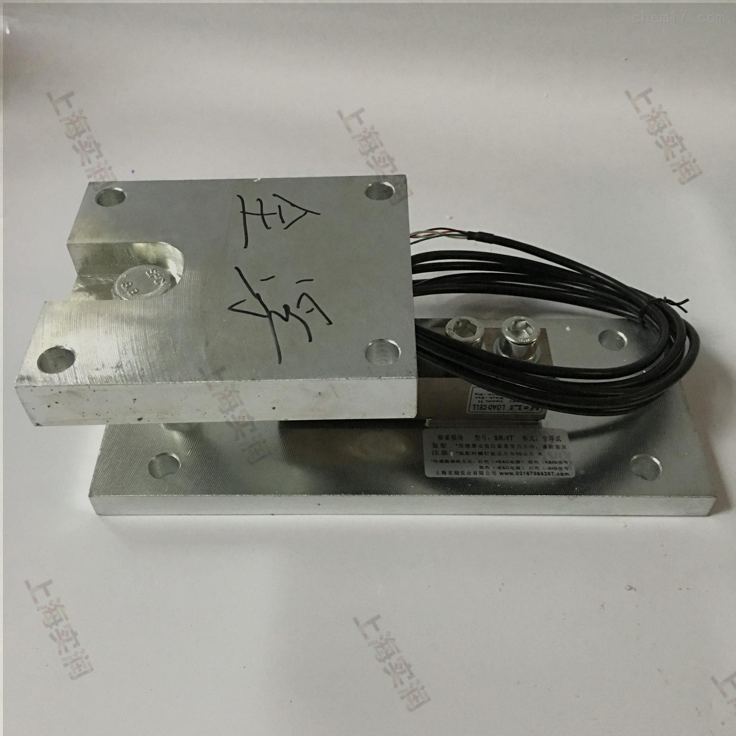化工用防爆称重模块,安装料斗称重传感器