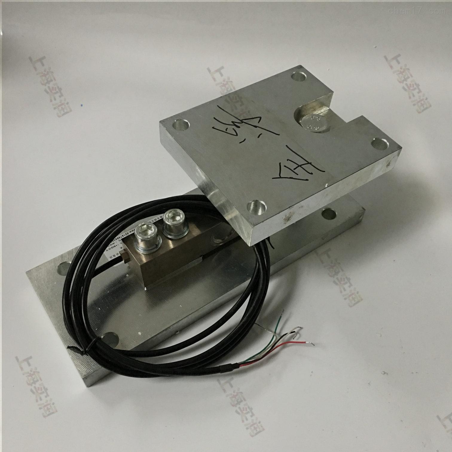 1T2T3T称重模块,5000kg称重传感器安装调试