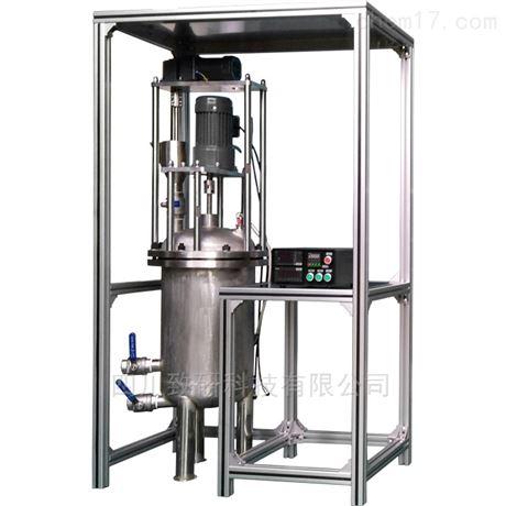 致研反应釜 实验室反应设备 专业定制