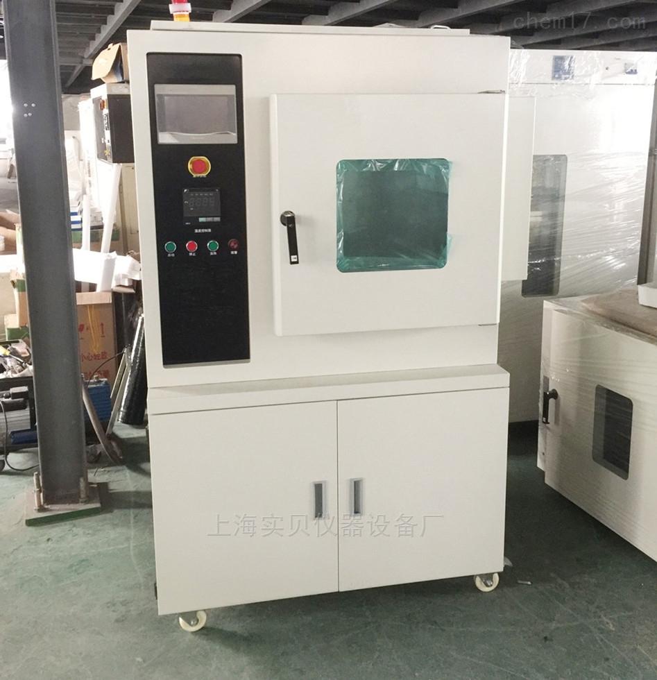 电脑式HMDS涂胶烤箱真空预处理镀膜烘箱