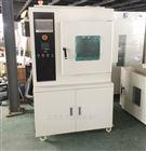 電腦式HMDS塗膠烤箱真空預處理鍍膜烘箱