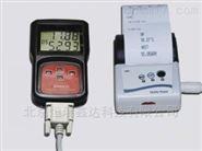 北京电子智能温度记录仪