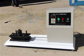 土工布磨損試驗儀YT050型