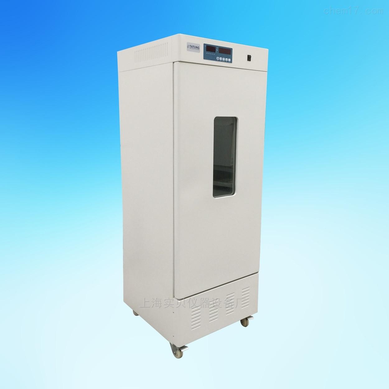 BOD生物低温恒温生化培养箱