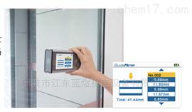 GlassMeter100中空玻璃测厚仪