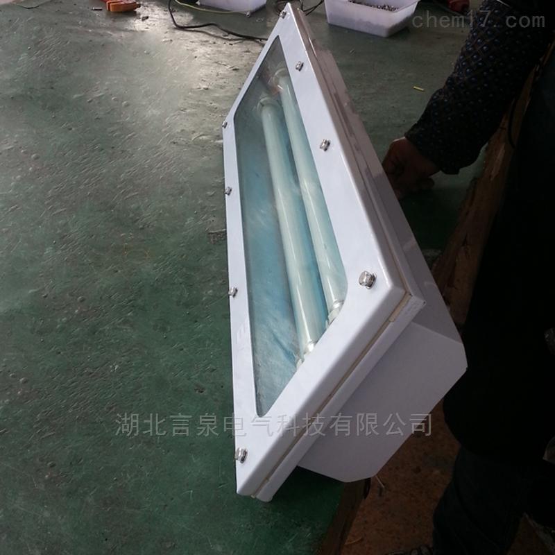 YBHD-050钢板焊接无菌车间洁净荧光灯2*18W