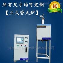 TN-G1700L管式爐價格