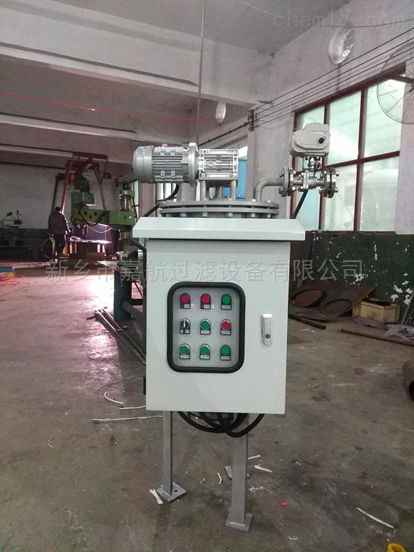 新型循环水旁滤器设计详述