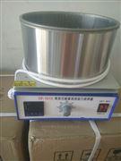 DF-101系列大功率恒温磁力搅拌器
