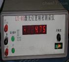 DLDV-Ⅰ型激光金属板带测厚仪