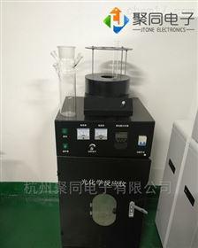 湖北光化学反应器JT-GHX-AC多试管带控温