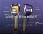 FLIR i3天津便携式红外热像仪