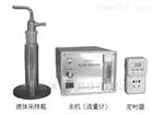 北京微生物气溶胶采样器