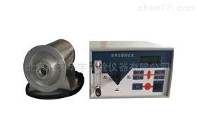 炭黑含量測定儀