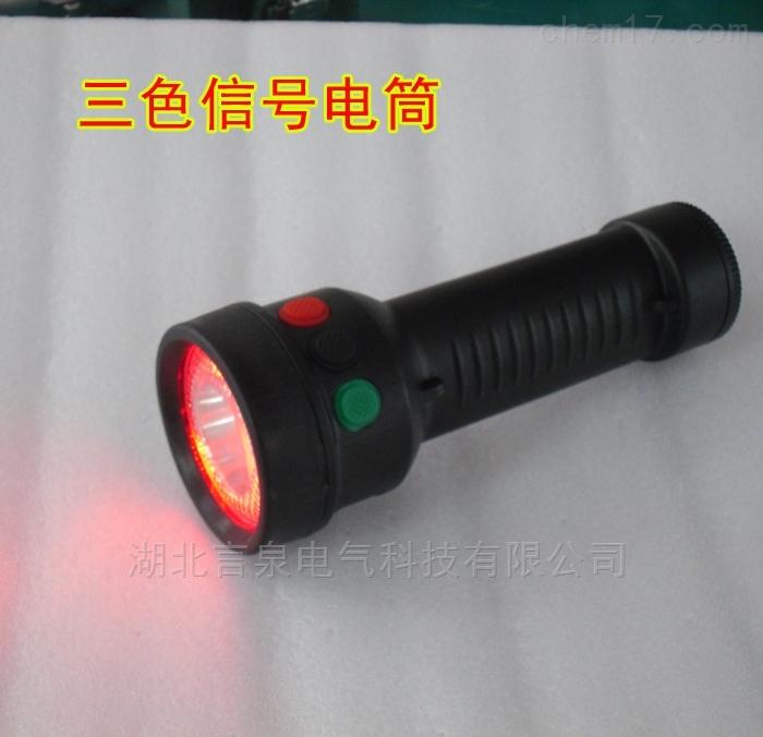 GMD5300微型三四色信号电筒充电式手持灯