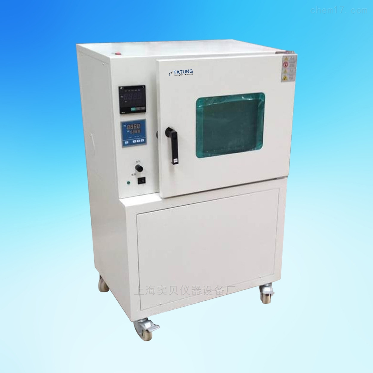 真空度可控制真空干燥箱烘箱30升300度