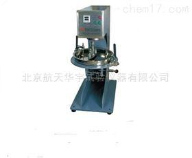 SYD-0653乳化瀝青稀漿封層濕輪磨耗儀