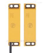 MN504S型德国IFM传感器维特锐超低折扣