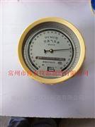 空盒气压计(表)