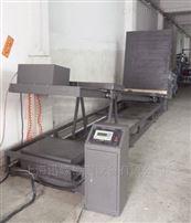 SY15-200苏州斜面缓冲材料试验机厂家