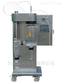 山东中药喷雾干燥机JT-8000Y高温400度干燥